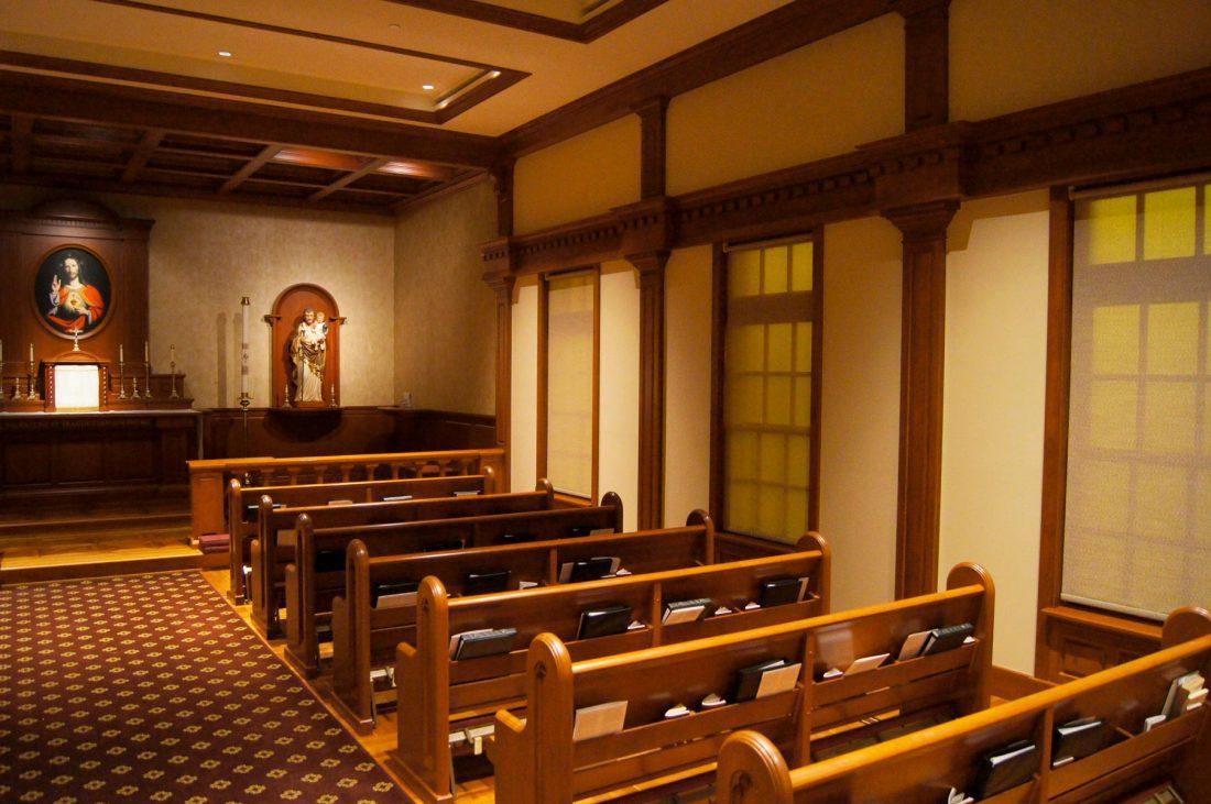 Miles Christi Family Center Chapel
